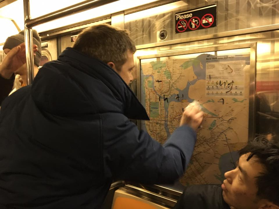 How to erase permanent-marker graffiti