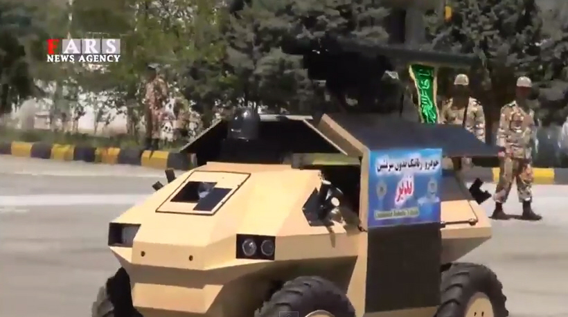 Iran Reveals Small Armed Robot Car
