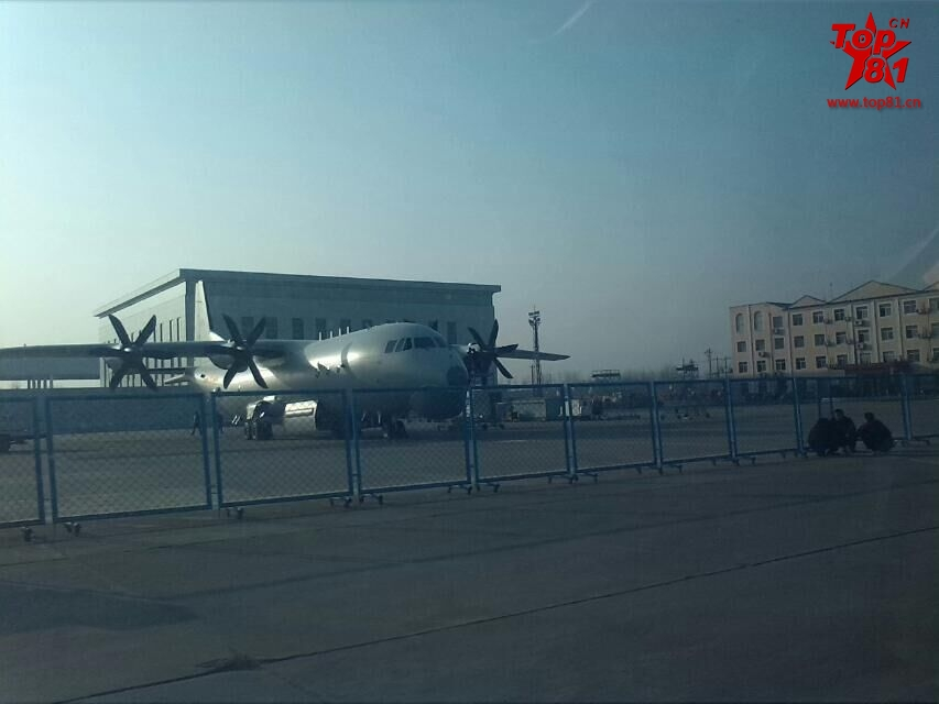 China's Submarine Hunting Plane Has A Giant Stinger