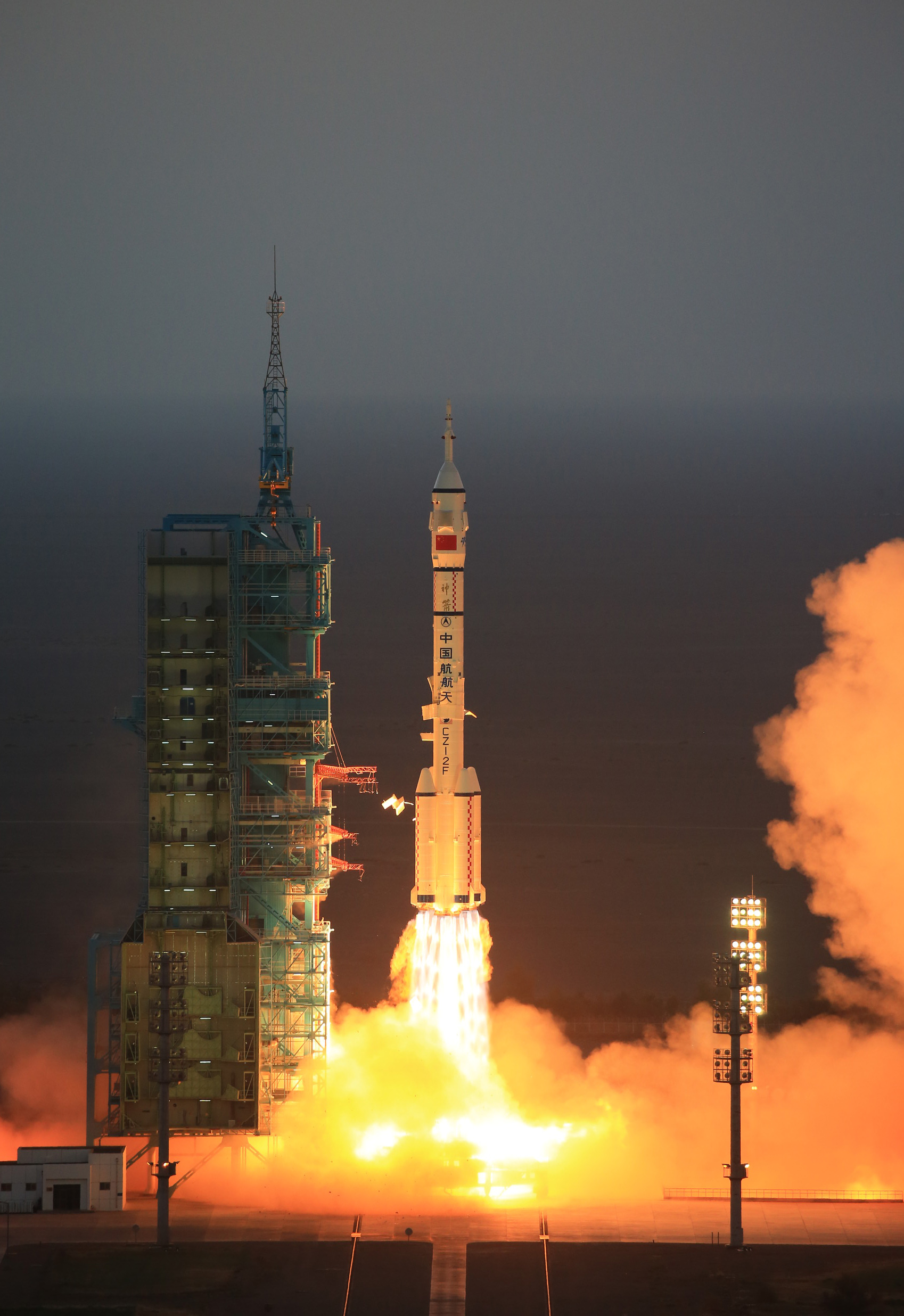 China Launches Taikonauts For Month-Long Stay On The Tiangong-2 Space Station